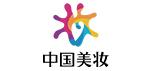 广州妆主会信息科技有限公司