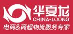 深圳市前海华夏龙供应链管理有限公司
