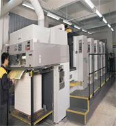 罗兰R705型胶印机