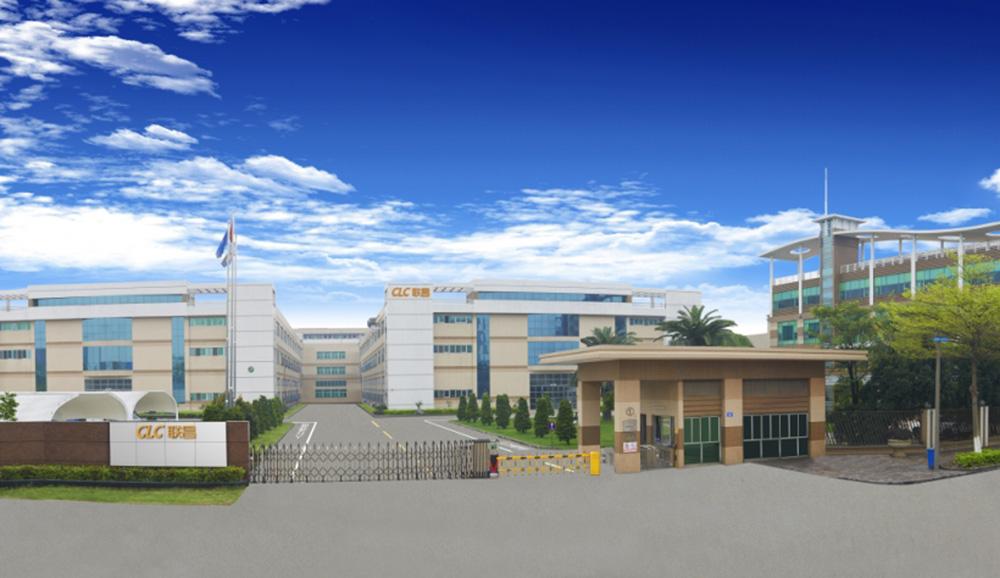 联昌致力于竞技宝官网产品研发生产,有多个生产基地,是全球最大的竞技宝官网品包装生产企业之一