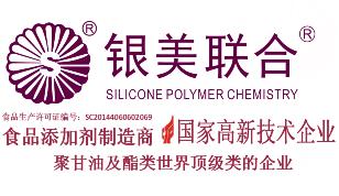 多用途聚甘油酯及清爽型油酯。研究、制造、生产、销售化妆品原料及食品添加剂制造商