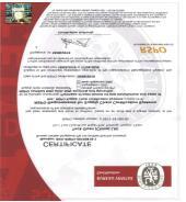我们公司获得RSPO认证