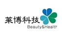 莱博药妆技术(上海)股份有限公司