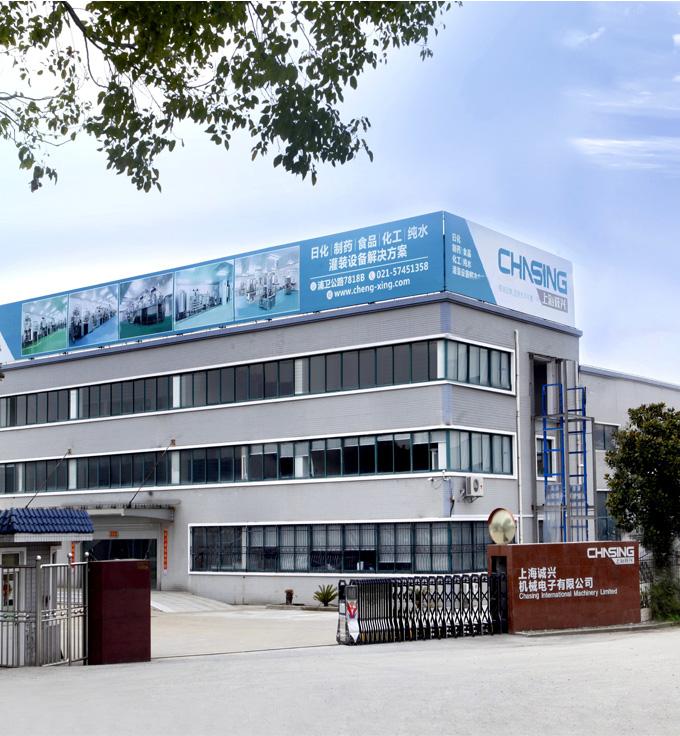 上海工厂一景