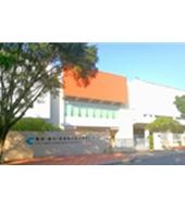 丽华总部—2007年正式投产,占地1.1万平方米