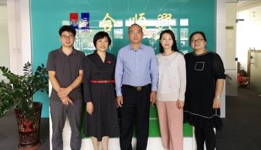 【企业走访五】广东省日化商会会员单位走访交流