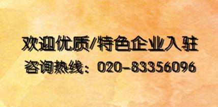 中国化妆品供应链优秀企业