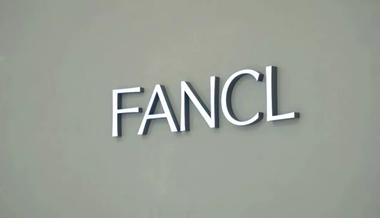 【财报053】FANCL集团过去一财年销售75.86亿,化妆品业务销售44.34亿