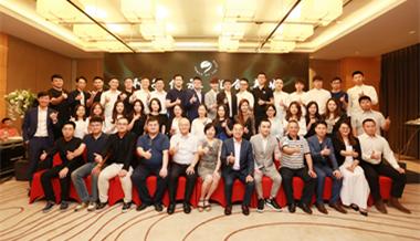 种子传承•汇创美好,广东省威廉希尔手机app下载商会种子力量分会正式成立!