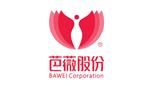 广东芭薇生物科技股份有限公司