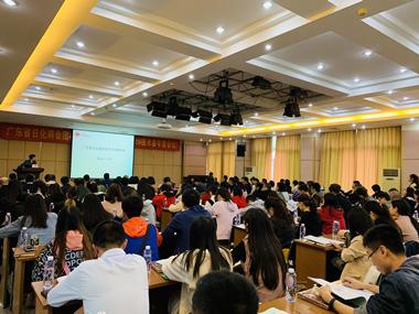 标准引领,技术创新,促企业高质量发展 |广东省日化商会团标宣贯暨技术交流会 在广州成功举办