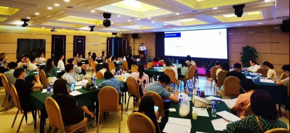 广东省日化商会知识产权商标专题讲座圆满举行