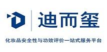 迪而玺(广州)检测技术有限公司