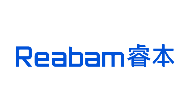 广州睿本信息科技有限公司