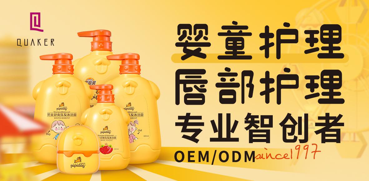 广东桂格日化有限公司